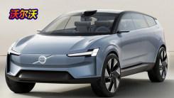 沃尔沃将推旗舰车型!采用全新名称2022年内投产